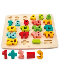 (HP1550) Hape, Chunky Number Math Puzzle