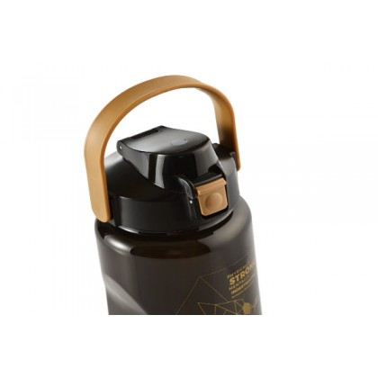 (D7438-02) Relax, Tritan Water Bottle 3800ml - SunBear
